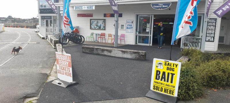 Opua store entry outside mat