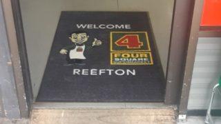 Prestige Logo 4 sq Reefton